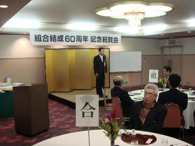 近江ベルベット労働組合祝賀会