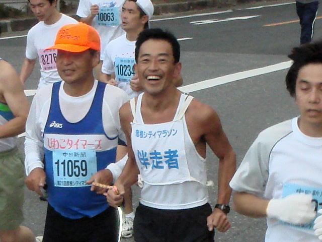 彦根シティマラソン