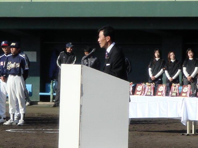 第5回旭森杯争奪・交流野球大会 その�@
