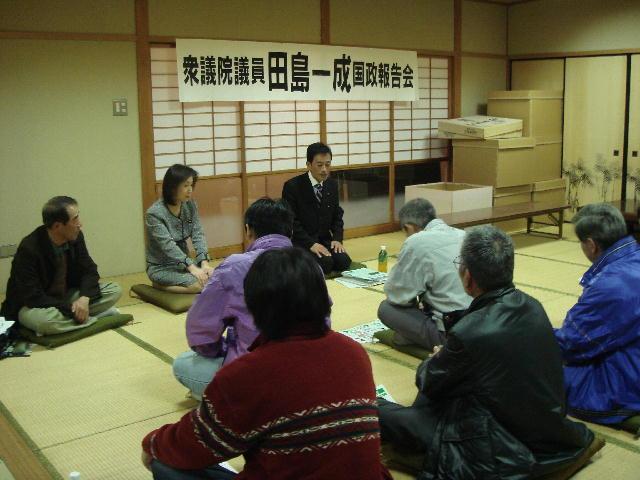 西浅井町国政報告会