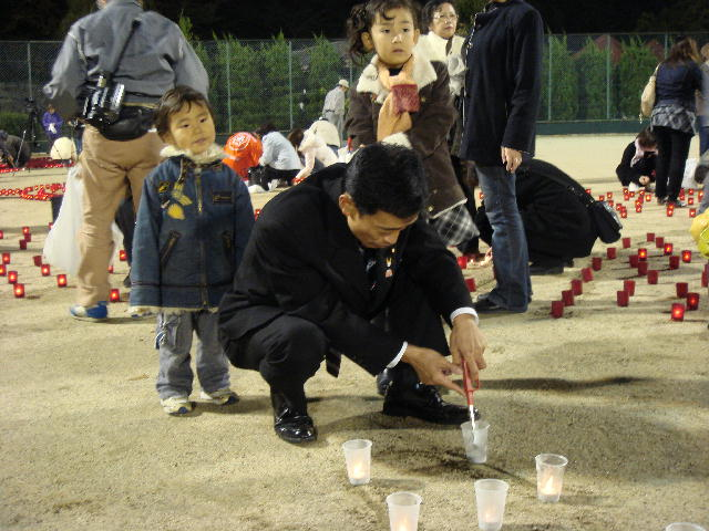 国宝彦根城築城400年祭クロージングセレモニー その�B