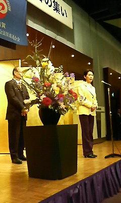 連合滋賀2008新春の集い�A