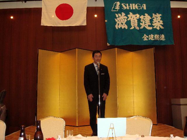 滋賀県建築組合新年会