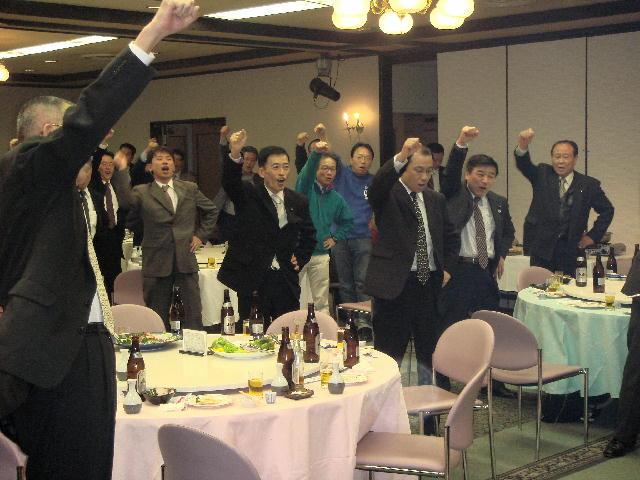 連合滋賀彦根愛犬地域協議会・彦根地区労働者福祉協議会合同「2008新春の集い」