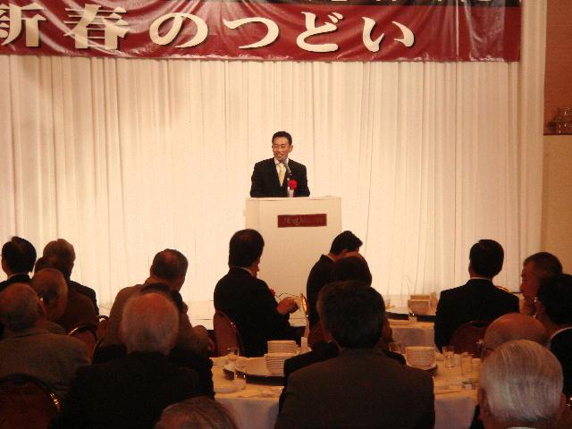 参議院議員徳永久志氏新春の集い