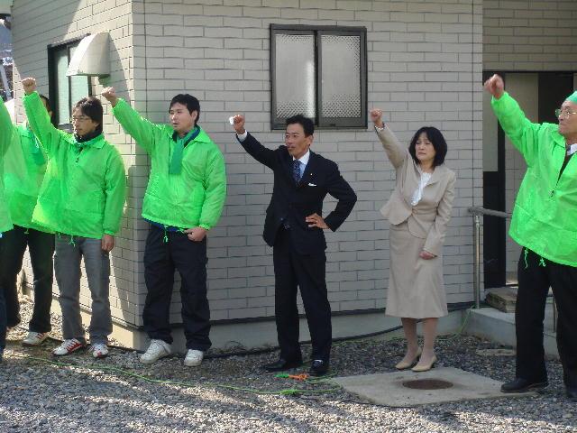 多賀町長選挙久保久良候補出陣式