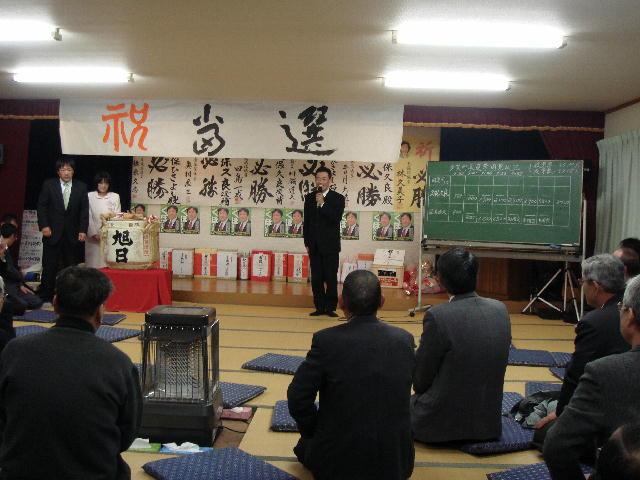 多賀町長選挙久保久良氏当選(1)