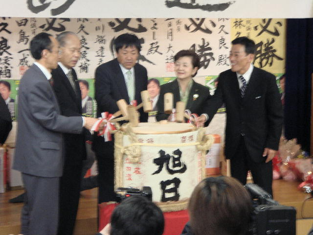 多賀町長選挙久保久良氏当選(2)