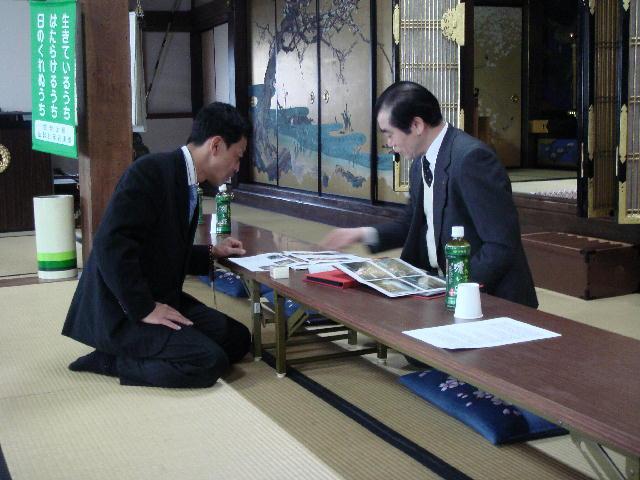 浄光寺修復見学会(1)