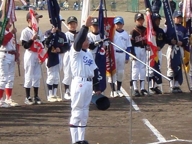 多賀グリーンカップ争奪第4回学童軟式野球開会式(1)