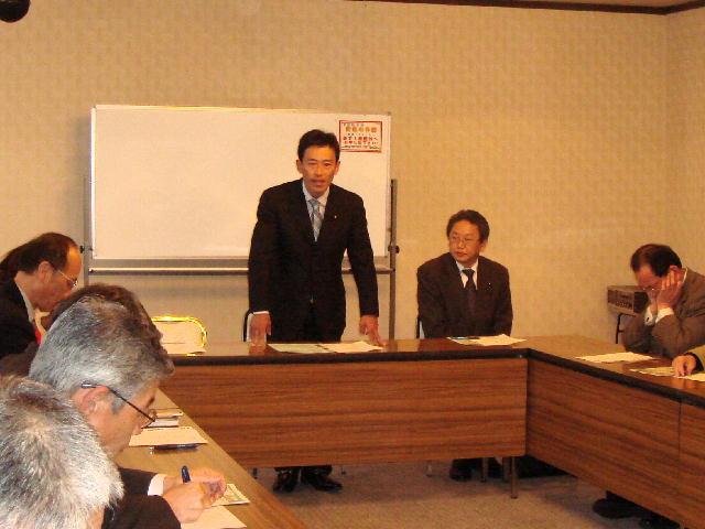 民主党滋賀2区幹事会