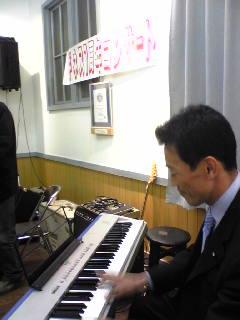 ギネス記録1周年記念コンサート