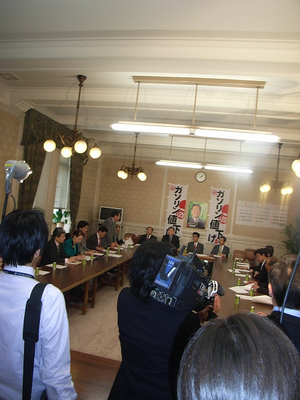 「民主分権の会」設立総会
