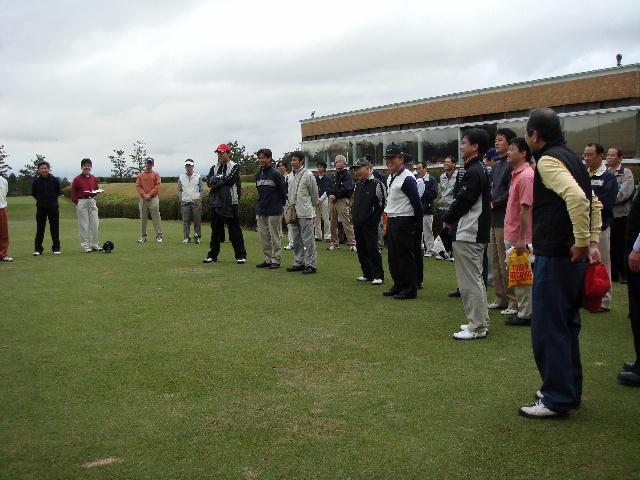 田島一成を囲むゴルフ大会(2)