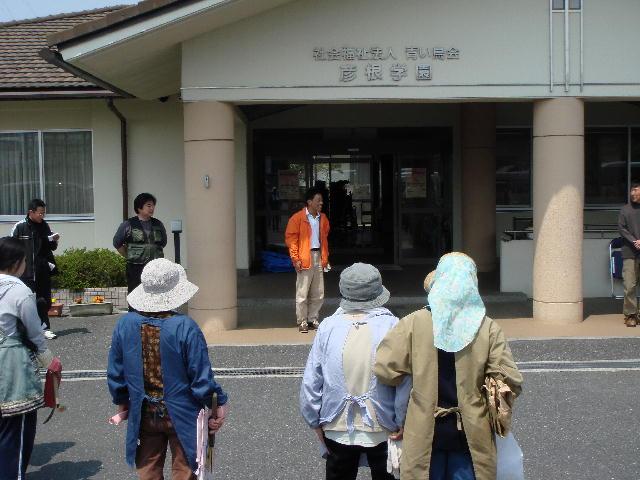 彦根学園奉仕作業(2)