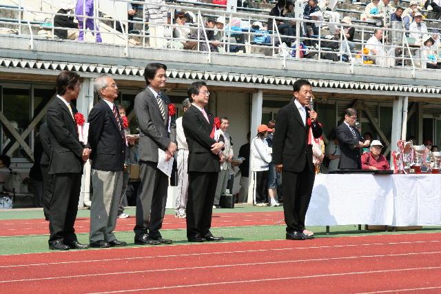 第46回滋賀県障害者スポーツ大会開会式【陸上競技】