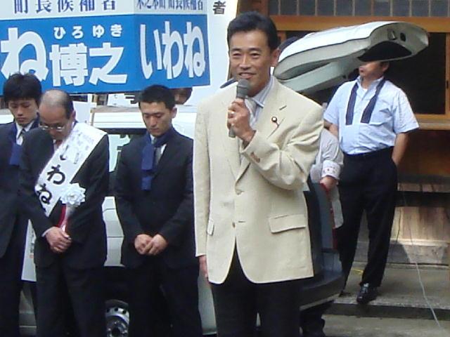木之本町長選挙出陣式