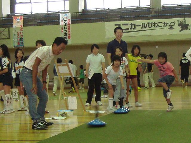 滋賀県ユニカール大会