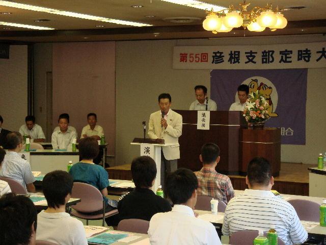 関西電力労組彦根支部「第55回定時大会」