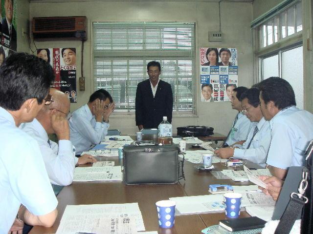 近江ハイヤー労組執行委員会議