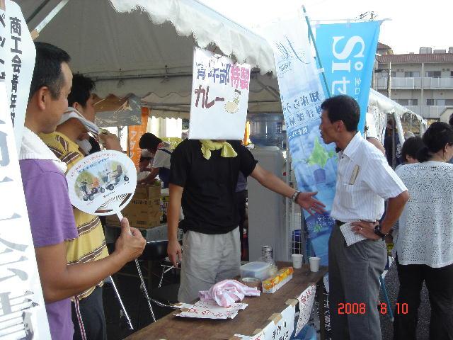 豊郷町第4回とっとin商工祭