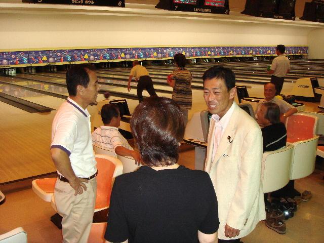東レ彦根川端会ボーリング大会