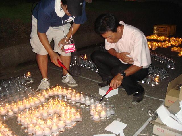 長浜JC「灯りの森2008」