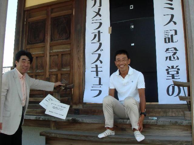 スミス記念堂のカメラ・オブスキャラ2008(1)