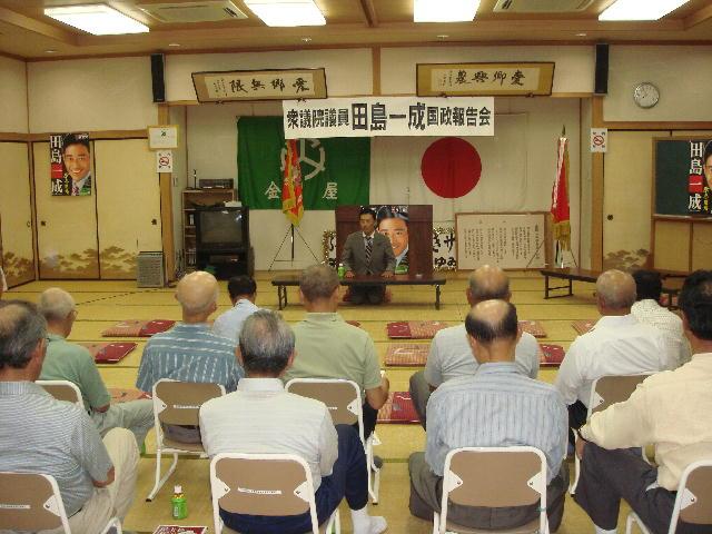 甲良町金屋ミニ集会(1)