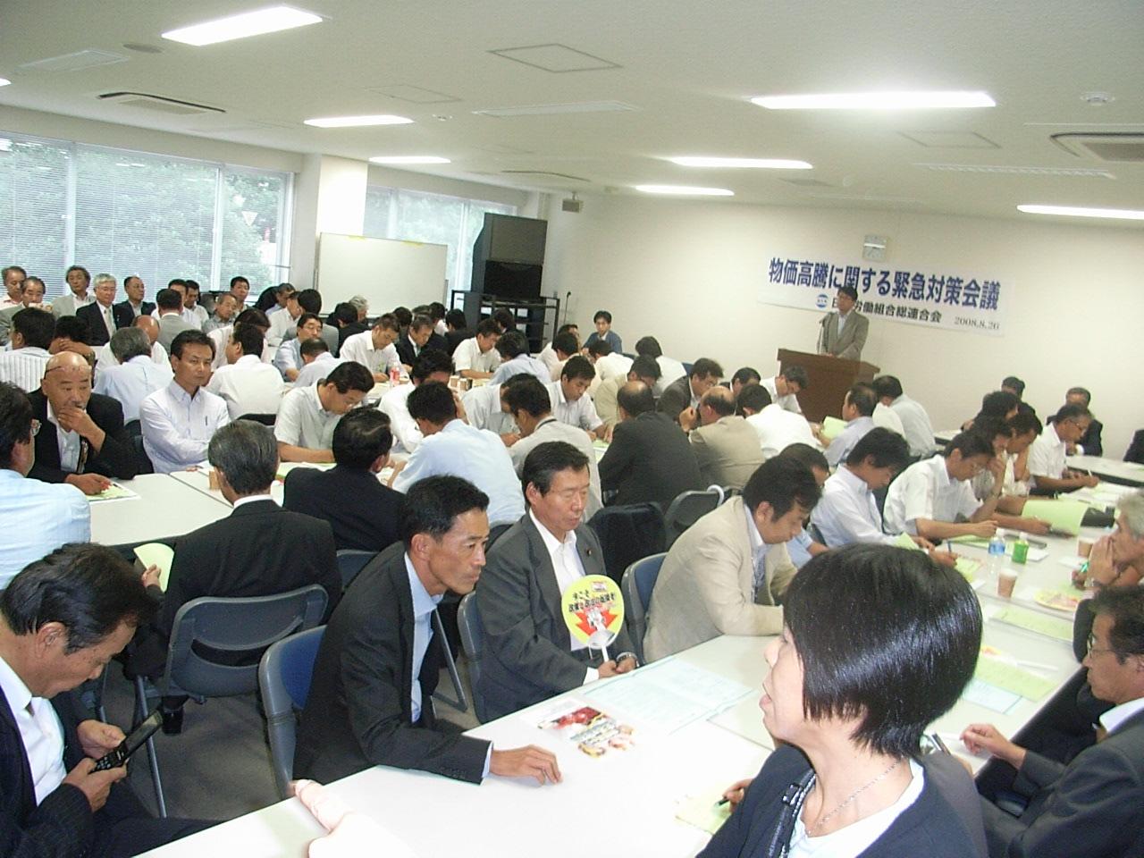 連合要求実現8/26院内集会