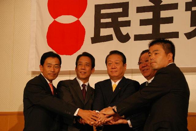 小沢代表との記者会見