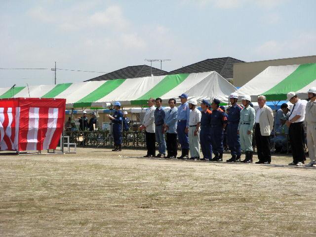 平成20年度滋賀県総合防災訓練総合閉会式
