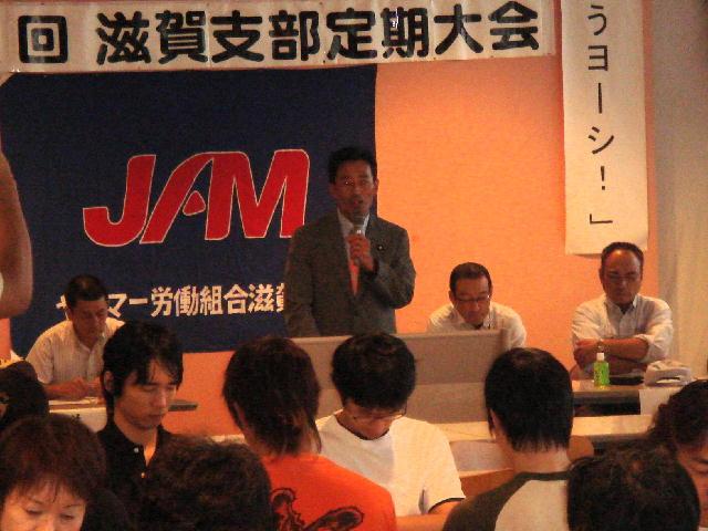 ヤンマー労組滋賀支部定期大会