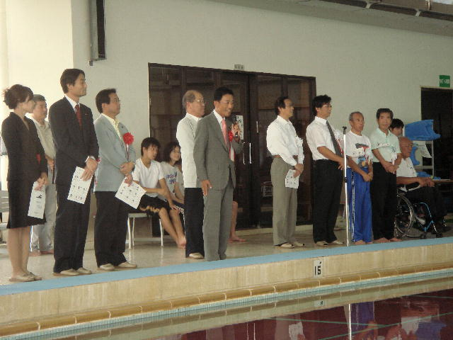 第46回滋賀県障害者スポーツ大会(水泳競技)