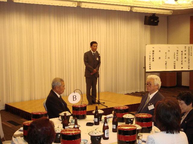 滋賀県倫理法人会懇親会