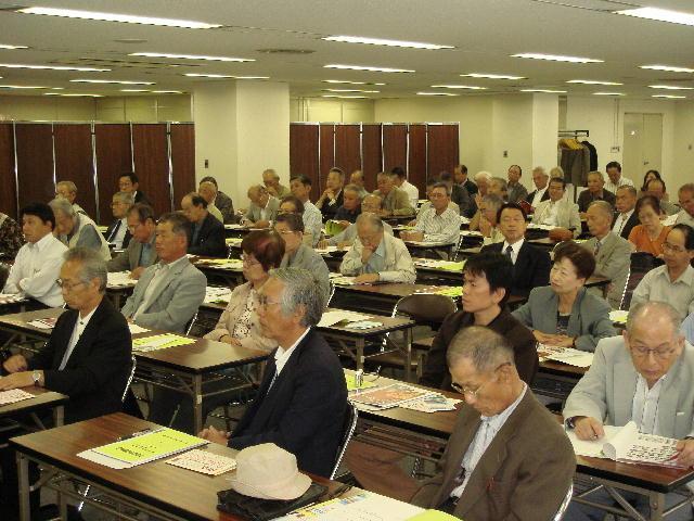 連合滋賀・高退協2008滋賀県高齢者集会(2)