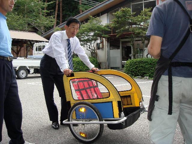 ハッピィフォレスト=プロジェクト2008in多賀(1)