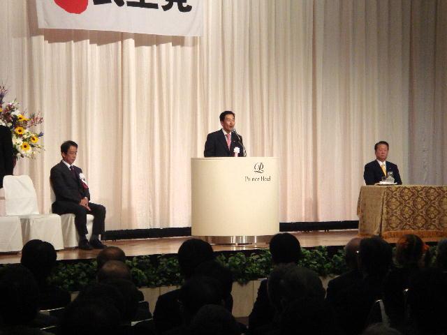 民主党パーティー2008In滋賀(1)