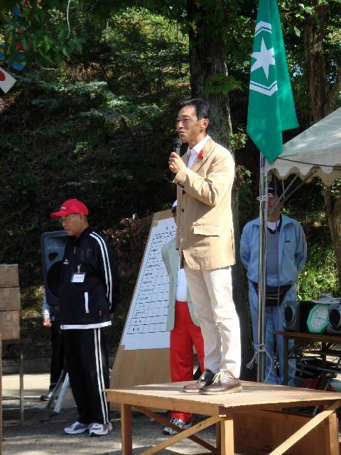 平成20年度大堀町民運動会