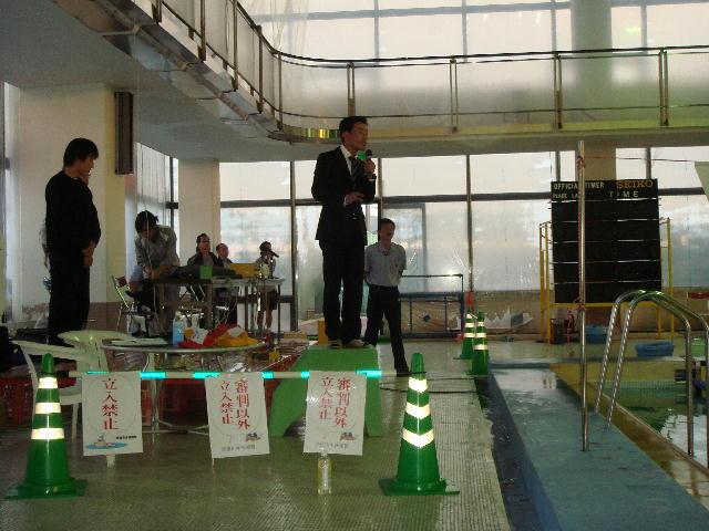 彦根市水泳連盟「秋季彦根市選手権」