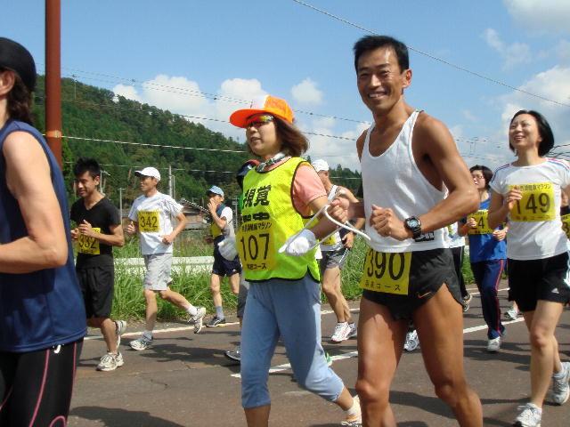 余呉湖健康マラソン