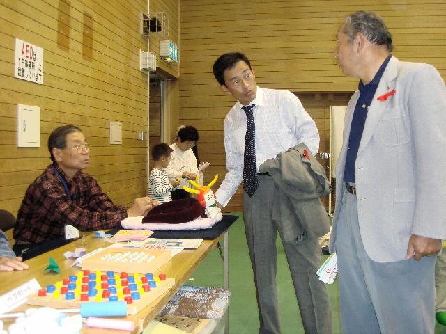 元気フェスタ2008