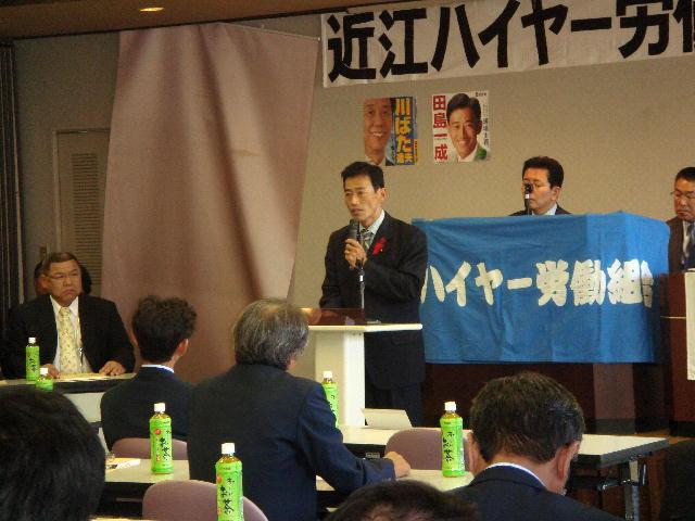 第32回近江ハイヤー定期大会