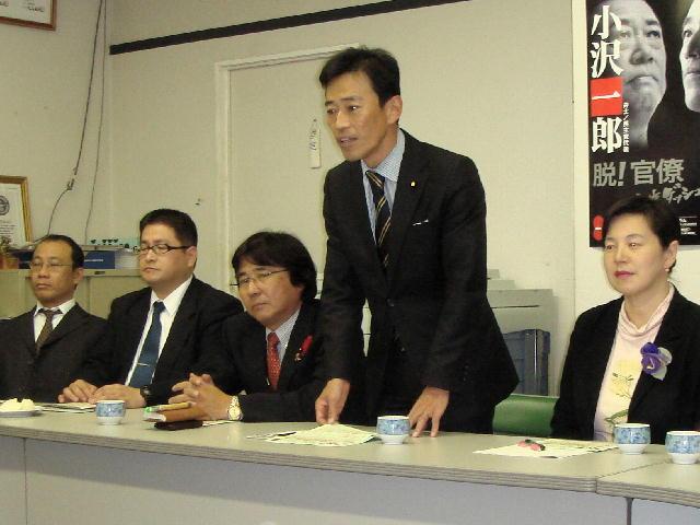 連合本部古賀事務局長との意見交換会(2)