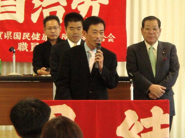 滋賀県国保労組「第46回定期大会」