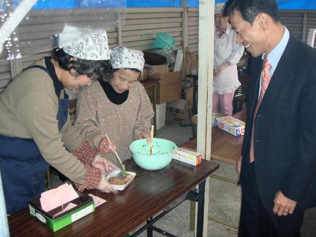 平成20年度旭森地区文化祭