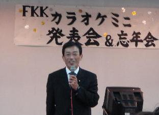 カラオケ大会(犬上郡内)