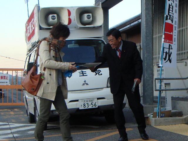 駅立ち(醒井駅)