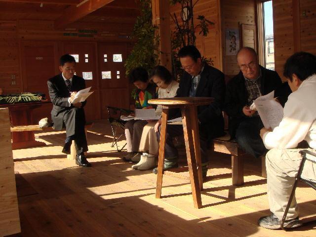 平成21年彦根りんごを復活する会総会