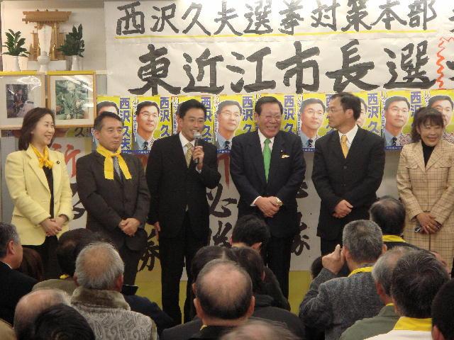 東近江市長選挙・西沢久夫氏当選